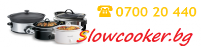 Slowcooker.bg  